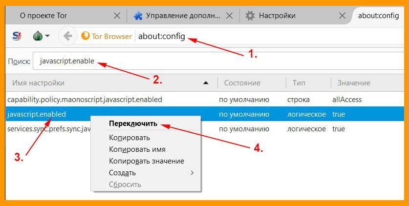 Javascript в браузере тор гирда как качать в браузере тор hudra