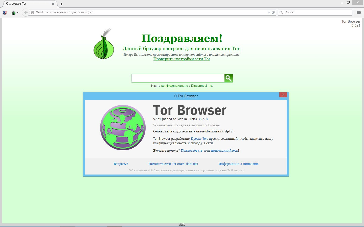 Тор скачать торрент браузер гирда tor browser services гирда